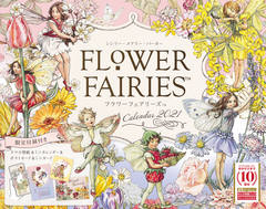 FLOWER FAIRIES Calendar 2021