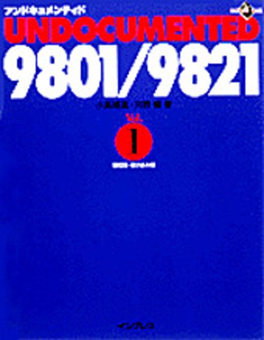 UNDOCUMENTED 9801/9821 Vol.1