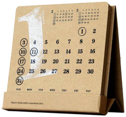 クラフトデザイナーズカレンダー[卓上]