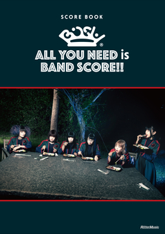 bish all you need is band score 商品一覧 リットーミュージック