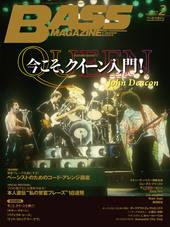 ベース・マガジン 2019年2月号