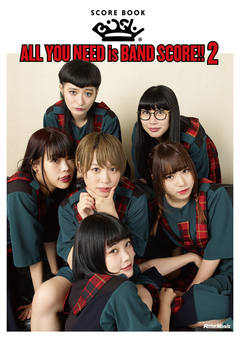 bish all you need is band score 2 商品一覧 リットーミュージック