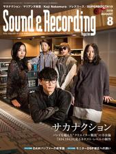サウンド&レコーディング・マガジン 2019年8月号