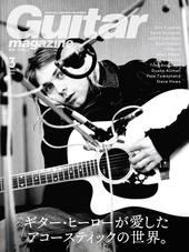 ナンバー バック ギター マガジン アコースティック・ギター・マガジンのバックナンバー (2ページ目